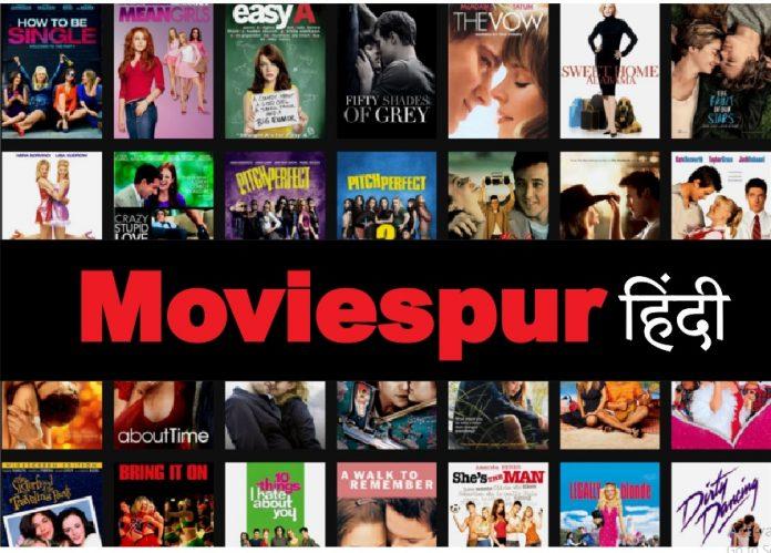 moviespur movietrp